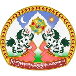 Tibetan Democracy Day
