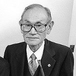 Fred Korematsu Day in the United States