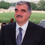 Rafic Hariri Memorial Day in Lebanon
