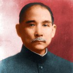 Sun Yat-sen's Birthday (Doctor's Day) in Taiwan
