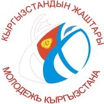 Youth Day in Kyrgyzstan