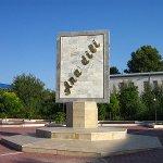 Day of Azerbaijani Language and Alphabet