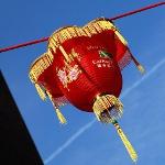 Overseas Chinese Day in Taiwan