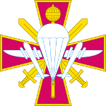 Air Assault Forces Day in Ukraine