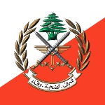 Armed Forces Day in Lebanon