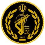 Basij Day in Iran