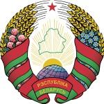Rescuer's Day in Belarus