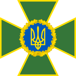 Border Guard Day in Ukraine