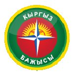 Customs Officers' Day in Kyrgyzstan