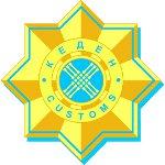 Customs Day in Kazakhstan