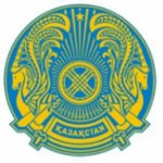 Day of the Diplomatic Service in Kazakhstan