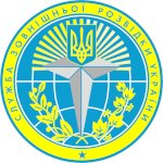 Foreign Intelligence Service Day in Ukraine