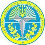 Foreign Intelligence Service Day in Ukraine