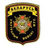 Day of Internal Troops in Belarus