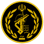 Islamic Revolutionary Guard Corps Day in Iran