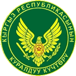 Armed Forces Day in Kyrgyzstan