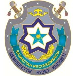 State Security Service Day in Kazakhstan