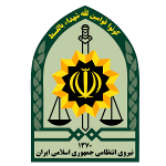 Law Enforcement Day in Iran