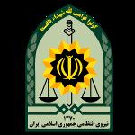 Law Enforcement Day in Iran
