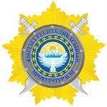 Prosecutors' Day in Kyrgyzstan