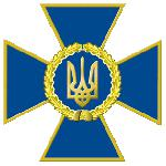 Security Service Workers' Day in Ukraine
