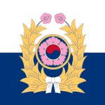 Armed Forces Day in South Korea