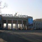 Sports Day in Kazakhstan