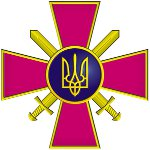 Ukrainian Ground Forces Day