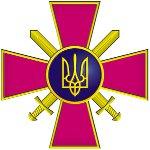 Ukrainian Ground Forces Day