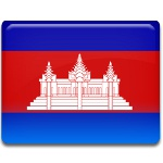 Victory over Genocide Day in Cambodia
