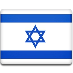 Yom Ha'atzmaut (Israel's Independence Day)