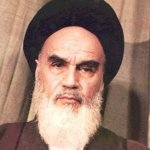 Anniversary of Khomeini's Death in Iran