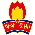 Korean Children's Union Foundation Day