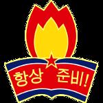 Korean Children's Union Foundation Day