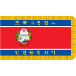 Korean People's Army Foundation Day in North Korea