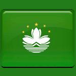Macau Special Administrative Region Establishment Day