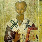 Saint Clement of Ohrid Day in North Macedonia