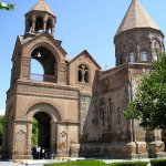 Feast of the Cathedral of Holy Etchmiadzin