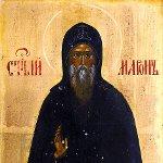 St. Maroun's Day in Lebanon