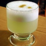 National Pisco Sour Day in Peru