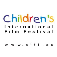 Children's International Film Festival