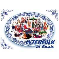 INTERFOLK in Russia International Folklore Festival