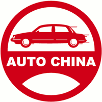 Auto China (Beijing International Automotive Exhibition)