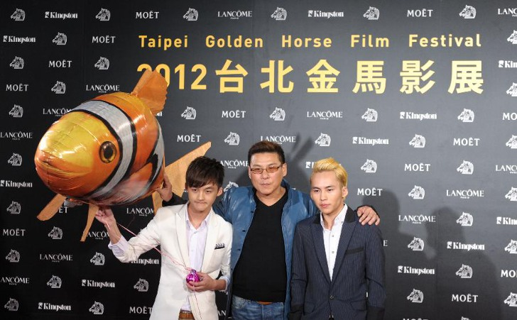 Taipei Golden Horse Film Festival and Awards